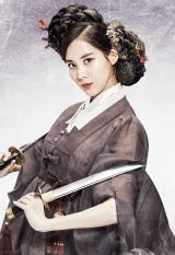 kpopdrama.info 韓国ドラマ 月の恋人 - 歩歩驚心:麗