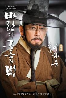 kpopdrama.info 韓国ドラマ 風と雲と雨