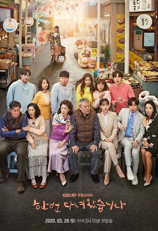 kpopdrama.info 韓国ドラマ 一度行ってきました