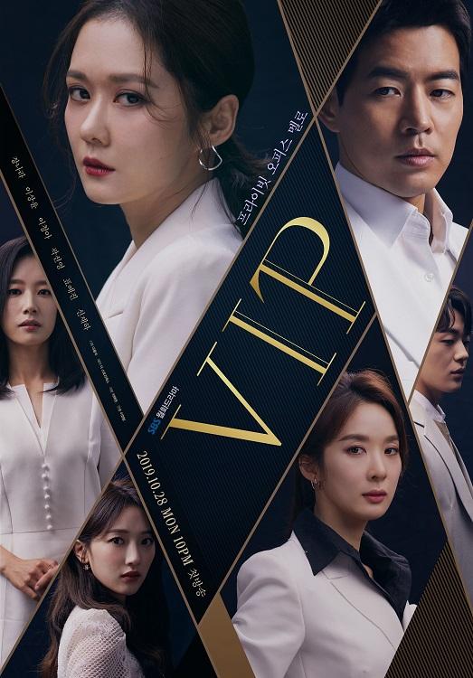 kpopdrama.info 韓国ドラマ VIP