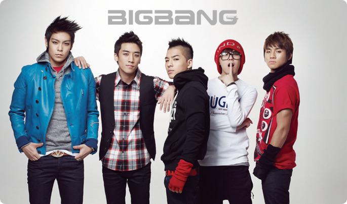 kpopdrama.info BIGBANG