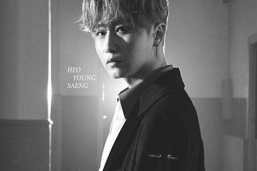 kpopdrama.info ホ・ヨンセン(Heo YoungSaeng)