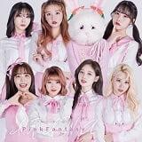 kpopdrama.info Pink Fantasy