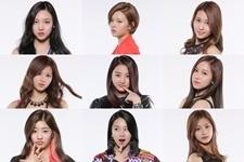 kpopdrama.info K-POP TWICE